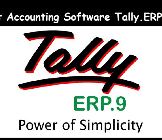 Best Accounting Software Tally.ERP 9